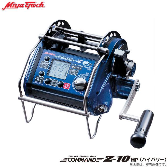 ミヤエポック コマンドZシリーズ CZ-10HP(1)