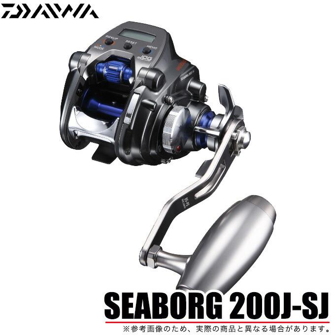 ダイワ シーボーグ 200J-SJ