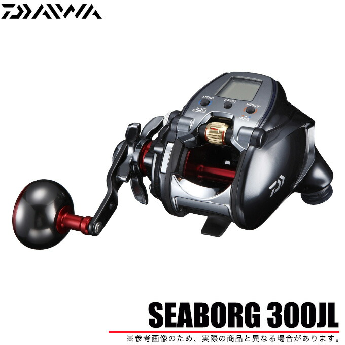 ダイワ シーボーグ 300J