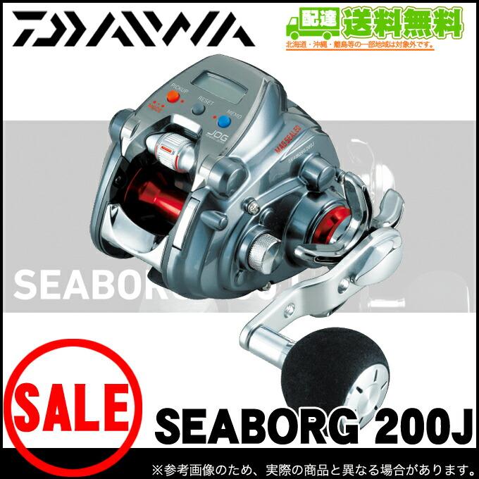ダイワ シーボーグ200J/J-L (1)
