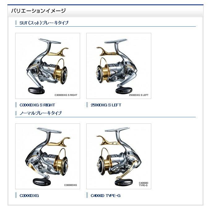 シマノ/NEW BB-X テクニウム/2015年モデル