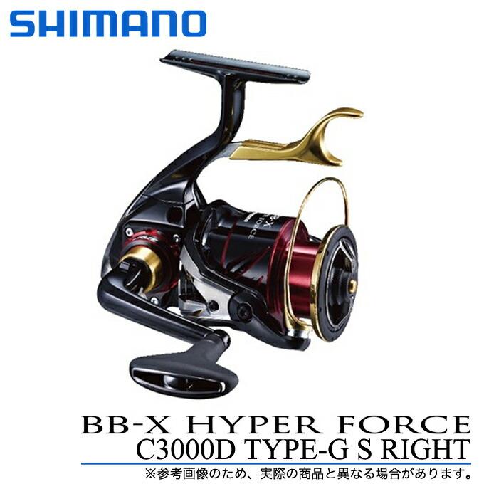 シマノ BB-Xハイパーフォース 2017年モデル