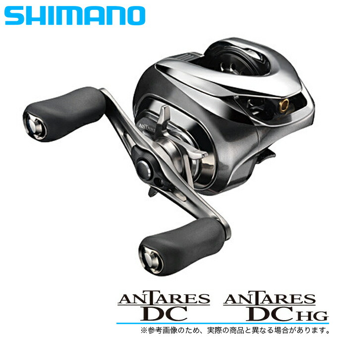 シマノ アンタレスDC(2016年モデル)