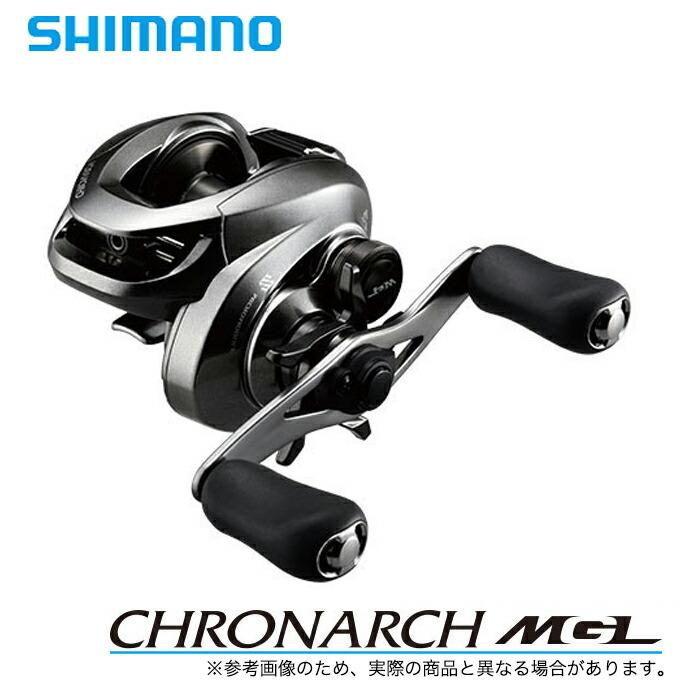 5)シマノ 17 シーバス メバリング クロナーク MGL 151 LEFT (左