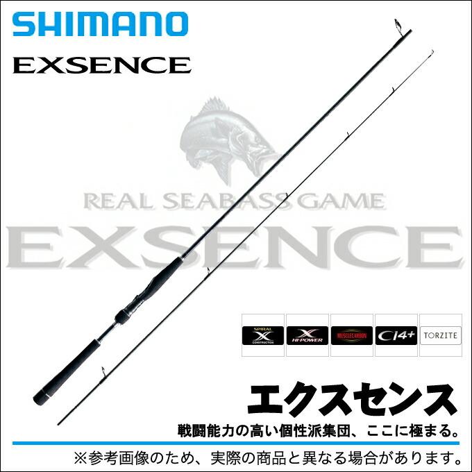シマノ/NEWエクスセンス/