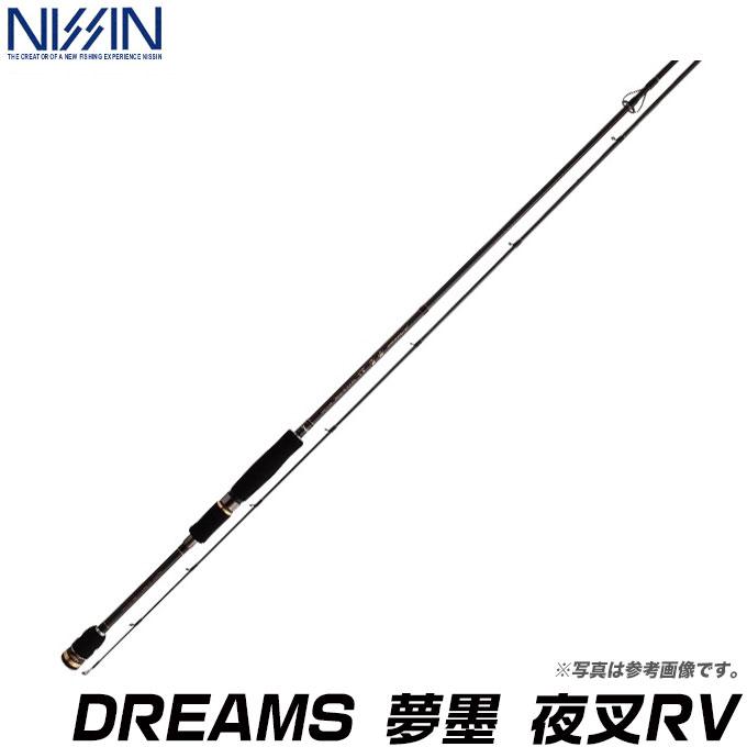 宇崎日新 DREAMS 夢墨 夜叉RV