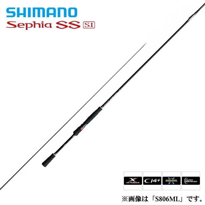 シマノ セフィア SS SI(1)