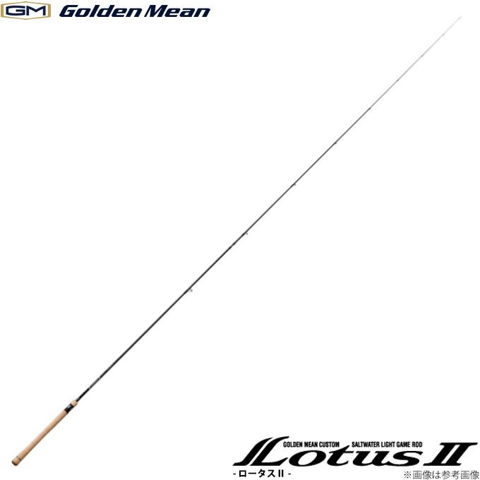 ゴールデンミーン ロータスII(1)