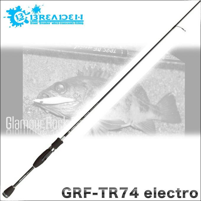 GRF-TR74 electro