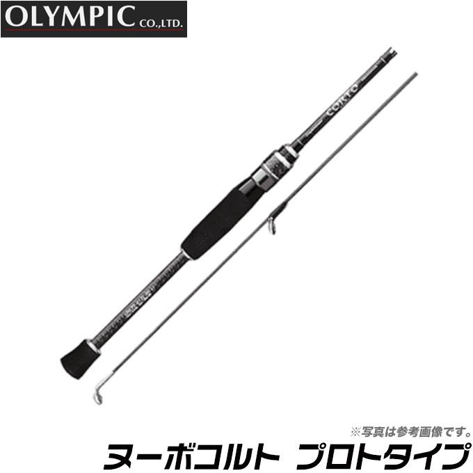 オリムピック ヌーボコルト プロトタイプ 2016年モデル(1)