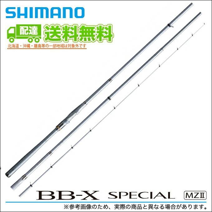 シマノ BB-X スペシャル MZII