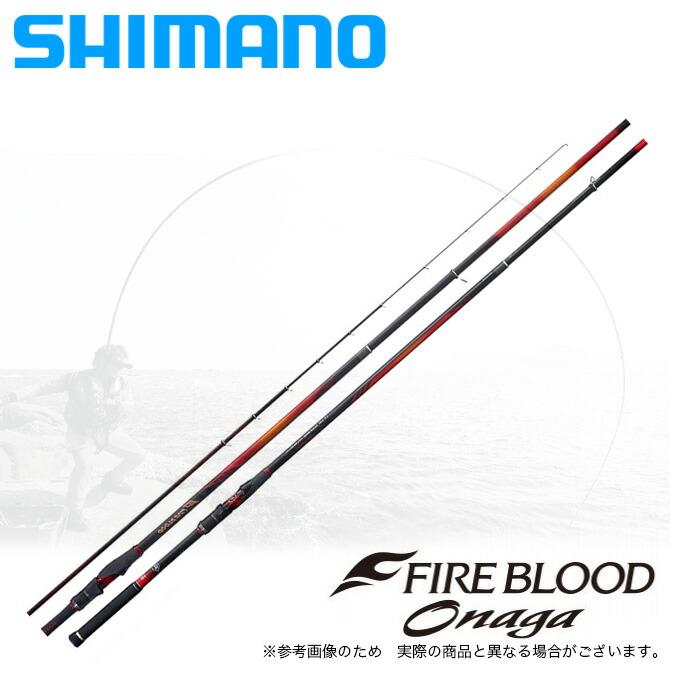 シマノ/20ファイアブラッドオナガ