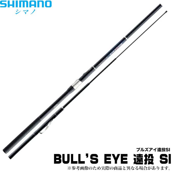 シマノ[BULL'S EYE 遠投 SI]