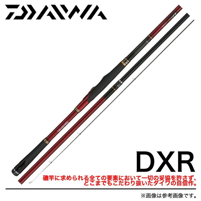 ダイワ DXR