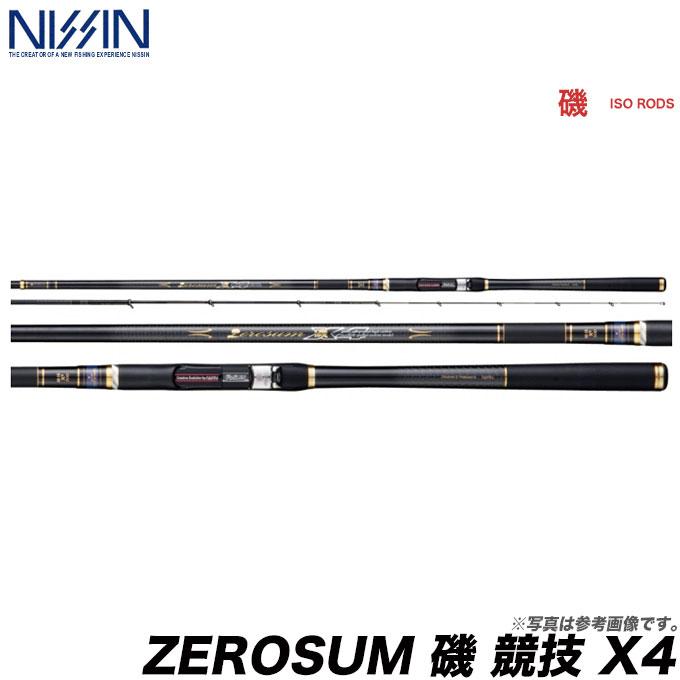 宇崎日新 ZEROSUM 磯 競技 X4(1)