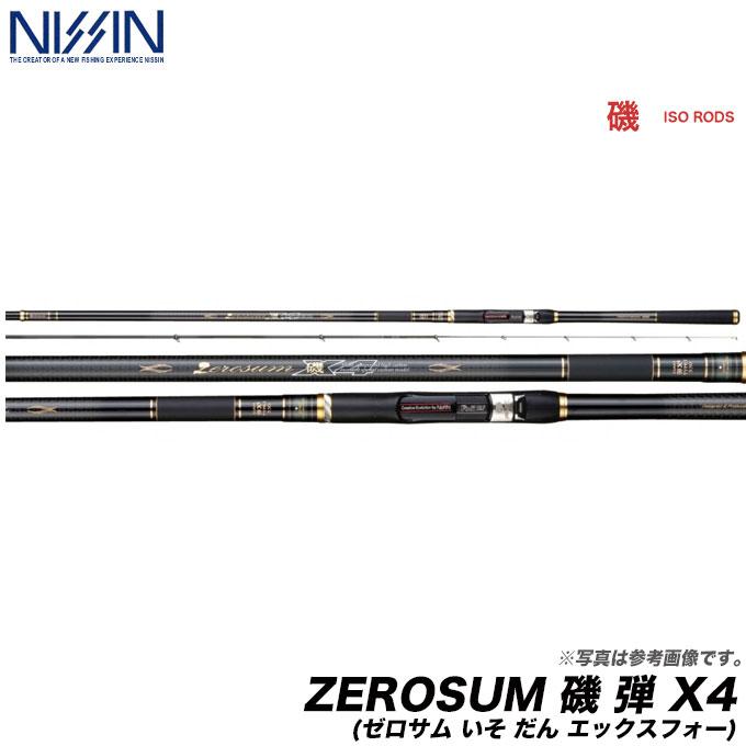 宇崎日新 ZEROSUM 磯 弾 X4(1)