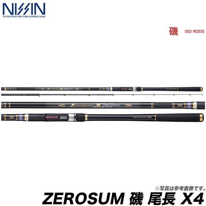 宇崎日新 ZEROSUM 磯 尾長 X4(1)
