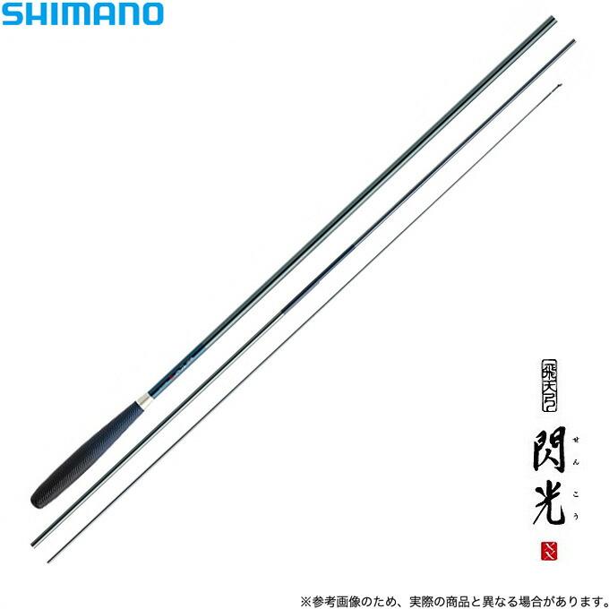 シマノ/飛天・閃光XX