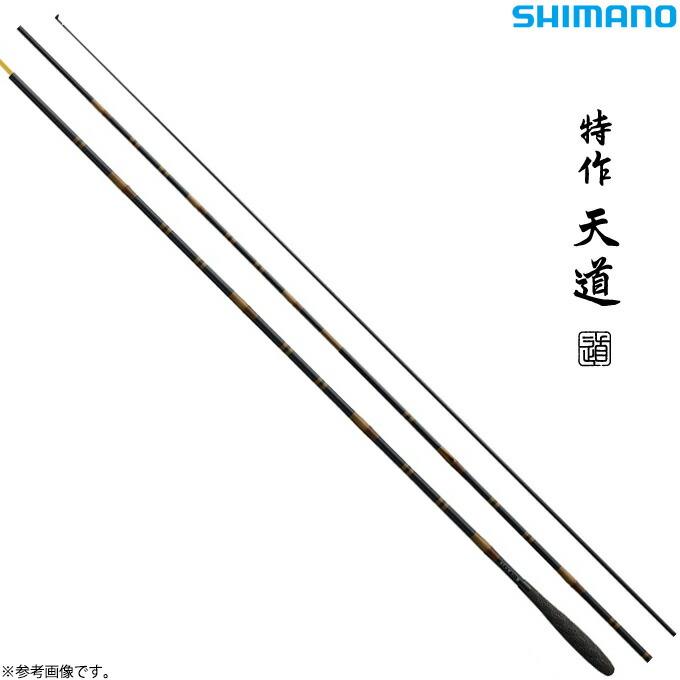 シマノ 特作 天道(1)