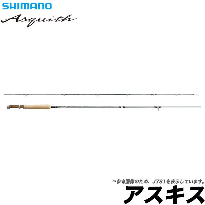 シマノ アスキス(1)