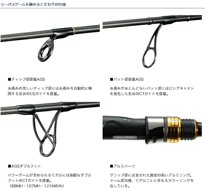ダイワ メタリア カワハギ[Metallia kawahagi](4)
