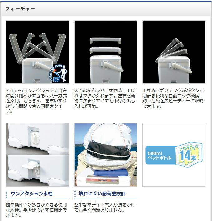 シマノ フィクセル・プレミアム 170(3)