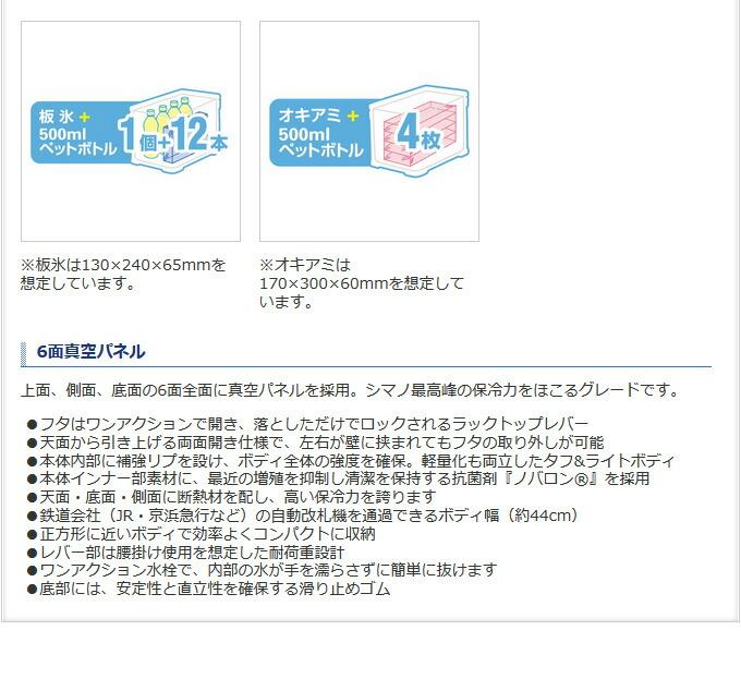 シマノ フィクセル・プレミアム 170(4)