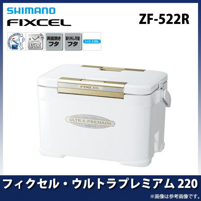 シマノ フィクセル・ウルトラプレミアム 220(1)