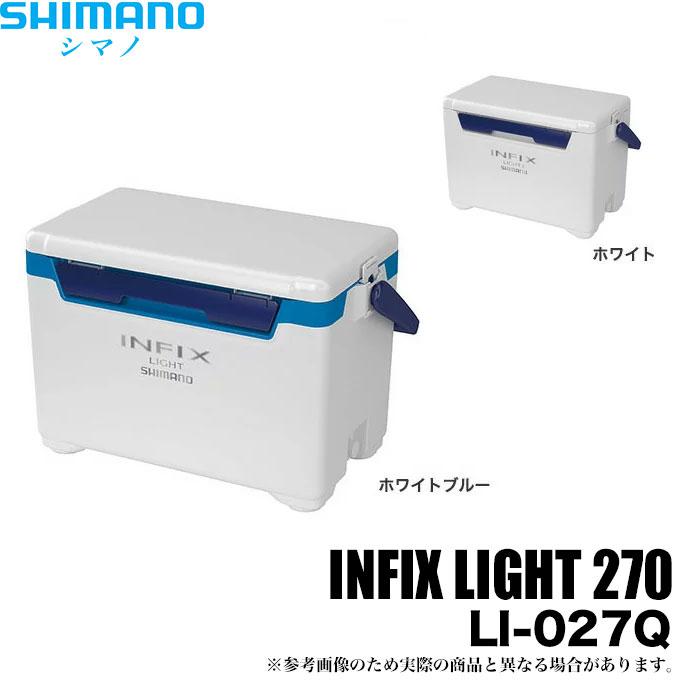 シマノ インフィクス ライト 270 LI-027Q (1)