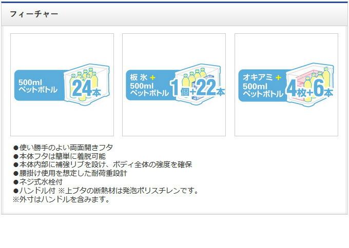 シマノ インフィクス ライト 270 LI-027Q (3)