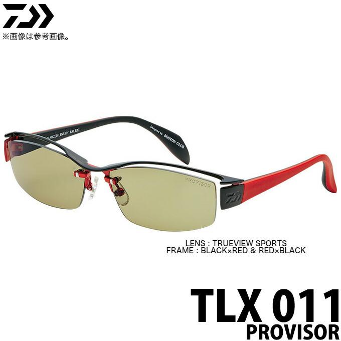 ダイワ TLX011 PROVISOR(1)