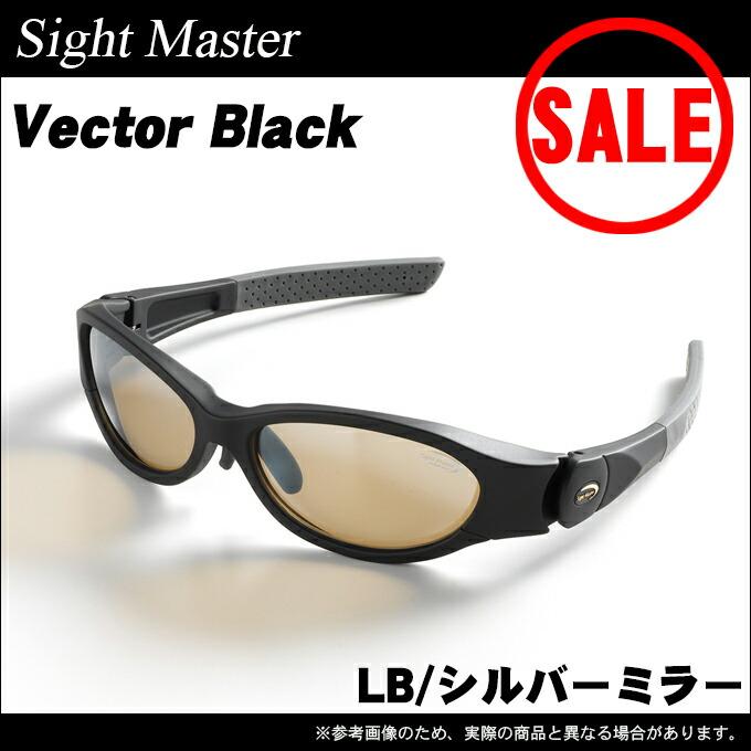 サイトマスター ベクター ブラック