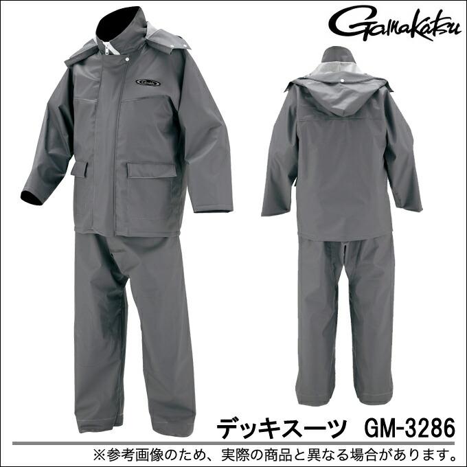 がまかつ/デッキスーツ GM-3286