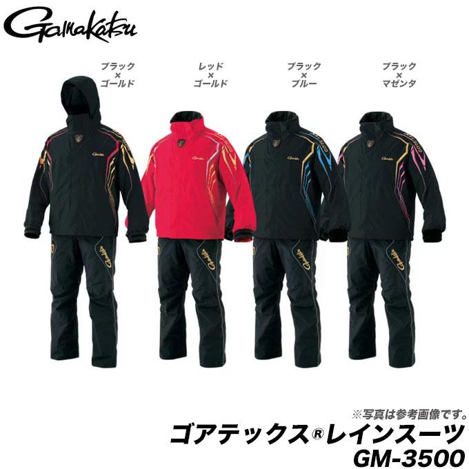 がまかつ・ゴアテックス(R)レインスーツ GM-3500