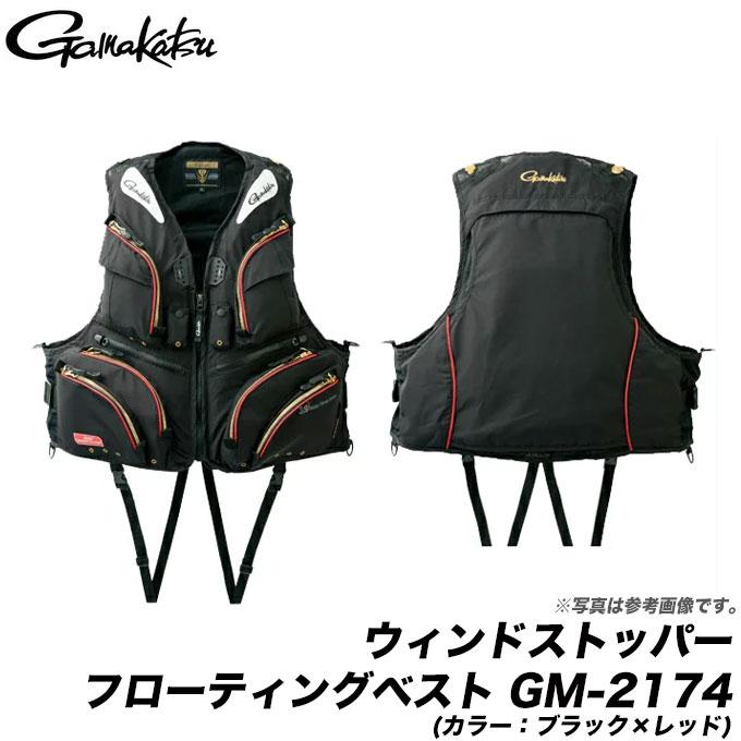 がまかつ GM-2174