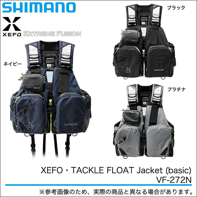 XEFO・TACKLE FLOAT Jacket (basic) VF-272N