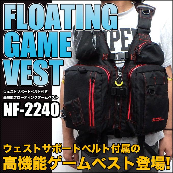 エクセル・高機能フローティングゲームベスト [NF-2240]
