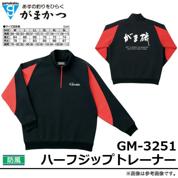 がまかつ ハーフジップトレーナー GM-3251