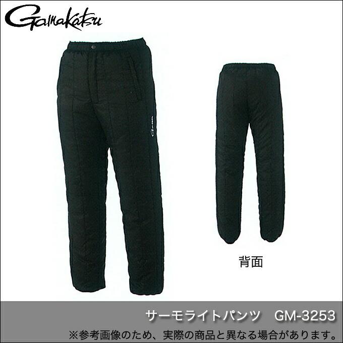 がまかつ サーモライトパンツ (GM-3253)