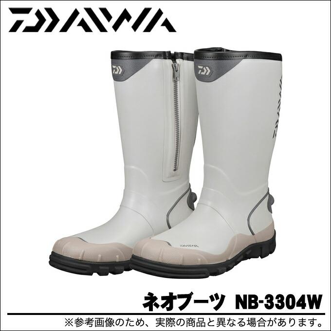 ダイワ/ネオブーツ/NB-3304