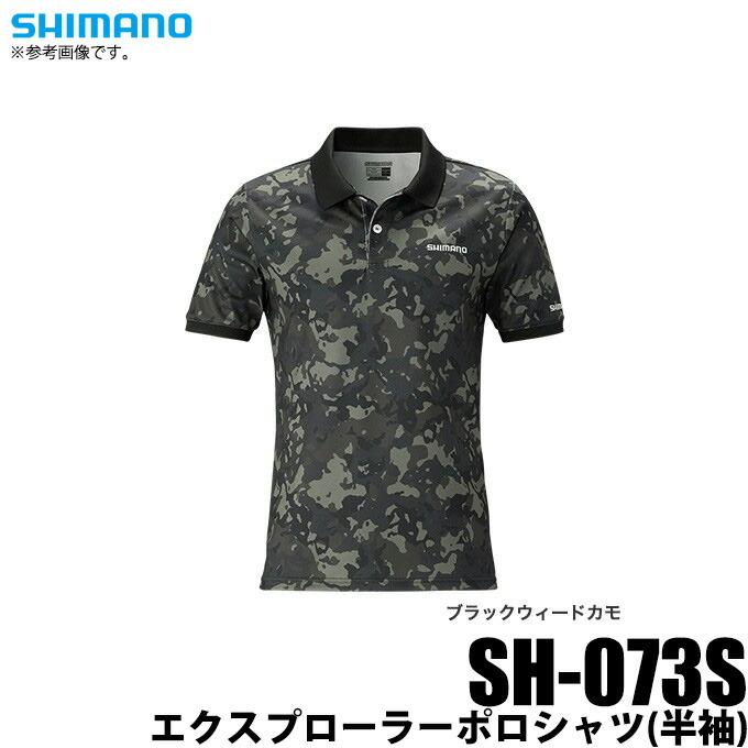 シマノ エクスプローラーポロシャツ(半袖) SH-073S ブラックウィードカモ