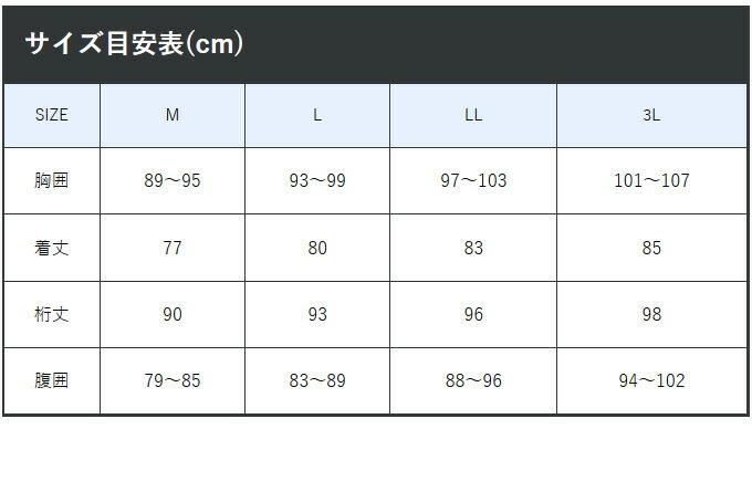 がまかつ ダウンジャケット GM-3491(3)