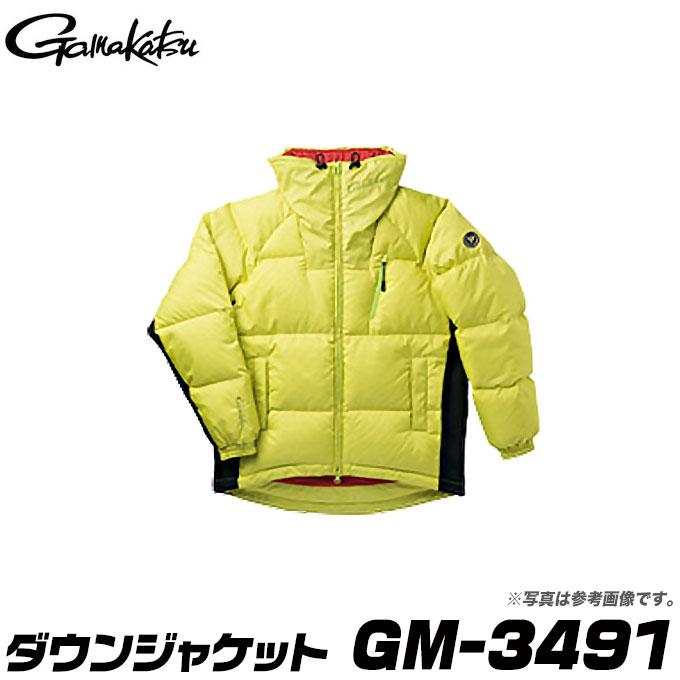 がまかつ ダウンジャケット GM-3491 ライムグリーン