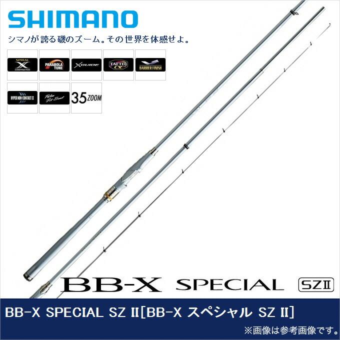 シマノ BB-X スペシャル SZ II(1)
