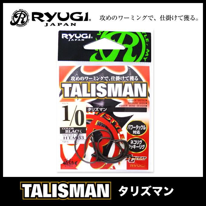 RYUGI・タリズマン