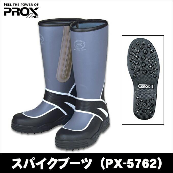 プロックス(PX5762)スパイクブーツ