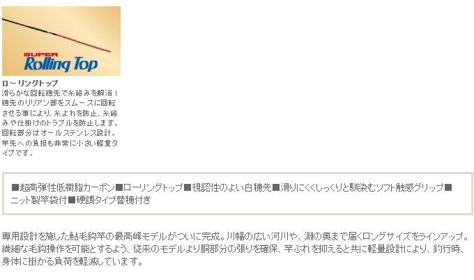 宇崎日新 TOP GIGA V2 毛鈎(替穂付) [トップギガV2ケバリ ](1)