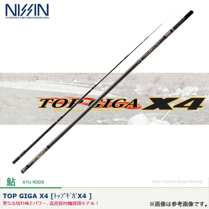 宇崎日新 TOP GIGA X4 [トップギガX4 ]