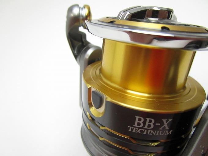 10' BB-X テクニウム Mg 2500DXG