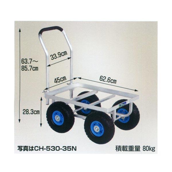 【大きいコンテナ1個用】 CH-530-25N ハラックス 【ノーパンクタイヤ】 【80キロ積載】 アルミハウスカー 【代引不可】